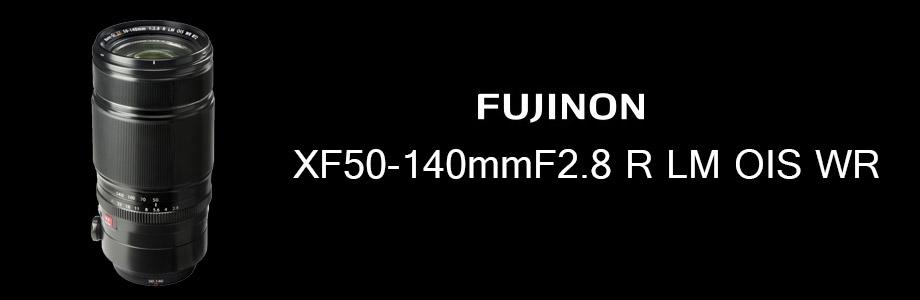 50-140mm